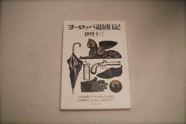 SDIM0635