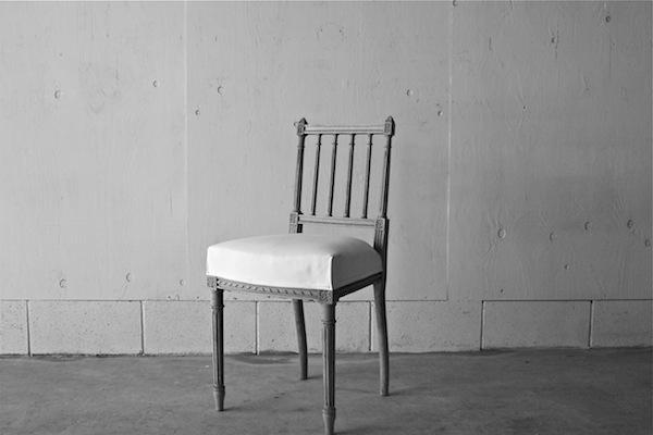 wal.chair2