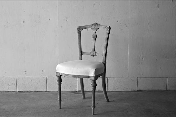 wal.chair1